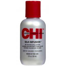 CHI Silk Infusion - Натуральный жидкий шёлк, 59 ml