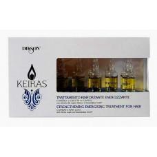 Dikson Keiras Ампулы для лечения выпадения,  для укрепления волос 8*10 мл.