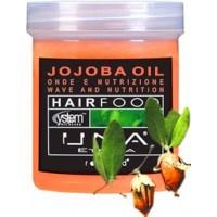 Rolland Una Hair Food Jojoba oil treatment - Питательная маска с маслом жожоба 1000 мл
