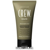 American Crew Moisturizing Shave Cream - Увлажняющий крем для бритья, 150 мл.