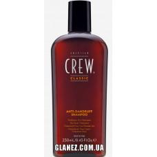 American Crew Classic Anti-Dandruff Shampoo Шампунь против перхоти, 250 мл.