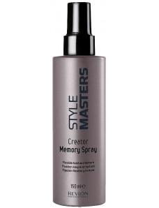 Revlon Professional Style Masters Creator Memory Spray - Спрей для создания объема, эффект памяти 150 мл.