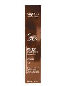 Kapous Professional - Краска для бровей и ресниц ( черная, коричневая, иссиня-черная), 30 мл.