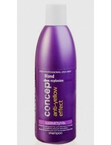 Concept Professional - Шампунь серебристый для светлых волос для нейтрализации желтизны, 300 мл.