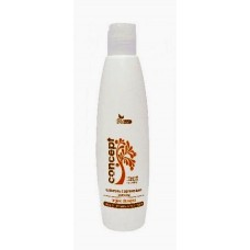 Concept Biotech Argana Shampoo Шампунь с аргановым маслом, 250 мл