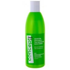 Concept Green line - Шампунь для чувствительной кожи головы, 300 мл