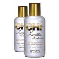 CHI Keratin Silk Infusion - Жидкий натуральный шелк с кератином, 59 мл