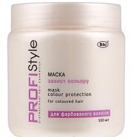 """PROFIStyle Маска """"Защита цвета""""для окрашенных волос, 500 мл."""