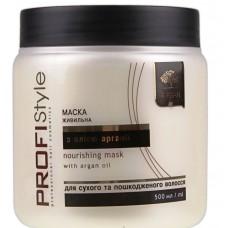 PROFIStyle Маска питательная с аргановым маслом, 500 мл.