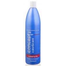 Concept Шампунь для окрашенных волос, 1000 мл.