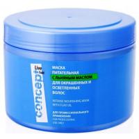 Concept Professionals Live Hair Маска питательная с льняным маслом для окрашенных и осветленных волос, 500 мл