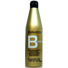 Salerm Cosmetics - Шампунь для нейтрализации желтизны, 250 мл