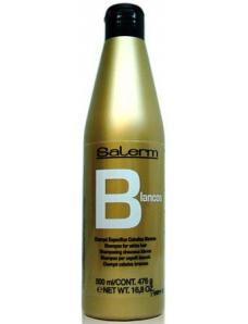 Salerm Cosmetics Шампунь для нейтрализации желтизны, 250 мл.
