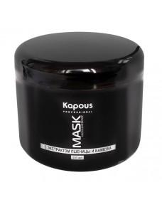 Kapous Professional Питательная восстанавливающая маска для волос с экстрактом пшеницы и бамбука, 500 мл