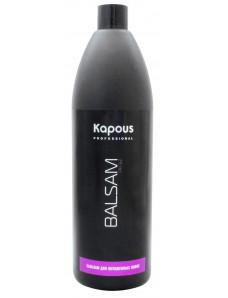 Kapous Professional  Бальзам для окрашенных волос, 1000 мл.