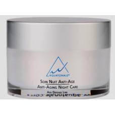Aquatonale Anti-aging night care Питательный восстанавливающий ночной крем 50 мл