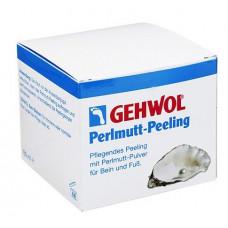 Gehwol Жемчужный пилинг для стоп, 150 мл