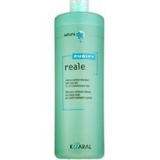Kaaral Purify Reale Shampoo - Интенсивный питательный БЕЗ сульфатный шампунь 1000 мл
