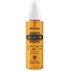 ProSalon Argan Oil serum hair repair - Сыворотка с аргановым маслом, 100 мл