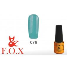 F.O.X Pigment тон 079 Гель-лак для ногтей, 6 мл
