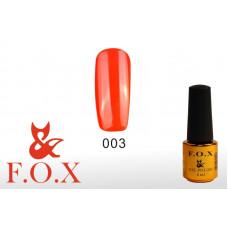 F.O.X Pigment тон 003 Гель-лак для ногтей, 6 мл