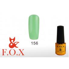 F.O.X Pigment тон 156 Гель-лак для ногтей, 6 мл