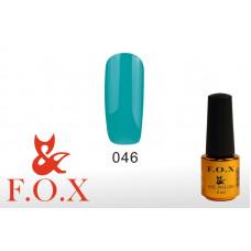 F.O.X Pigment тон 046 Гель-лак для ногтей, 6 мл