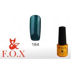 F.O.X Pigment тон 164 Гель-лак для ногтей, 6 мл