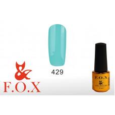 F.O.X Pigment тон 429 Гель-лак для ногтей, 6 мл