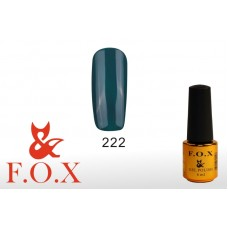 F.O.X Pigment тон 222 Гель-лак для ногтей, 6 мл