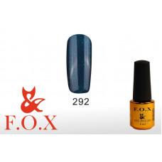 F.O.X Pigment тон 292 Гель-лак для ногтей, 6 мл