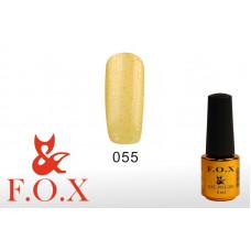 F.O.X Pigment тон 055 Гель-лак для ногтей, 6 мл