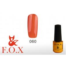 F.O.X Pigment тон 060 Гель-лак для ногтей, 6 мл