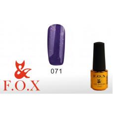 F.O.X Pigment тон 071 Гель-лак для ногтей, 6 мл
