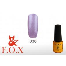 F.O.X Pigment тон 036 Гель-лак для ногтей, 6 мл