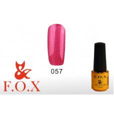 F.O.X Pigment тон 057 Гель-лак для ногтей, 6 мл