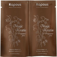 Kapous Magic Keratin Экспресс-маска 24 мл