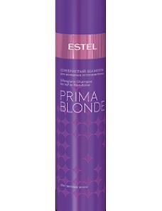 Estel Prima Blond - Серебристый шампунь для холодных оттенков блонд