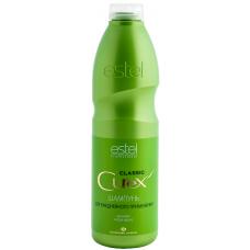 Estel CUREX Classic Шампунь для ежедневного применения, 1000 мл.
