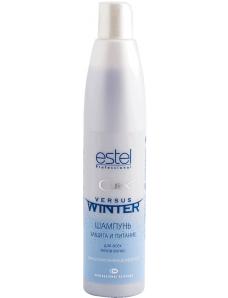 Шампунь «Защита и питание» с антистатическим эффектом - Estel Curex Versus Winter 300 ml