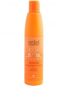 Estel Professional CUREX SunFlower Бальзам «Увлажнение и питание» с UV-фильтром, 250 мл.