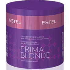 Estel Professional PRIMA BLONDE Серебристая маска для холодных оттенков блонд, 300 мл.