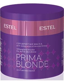 Estel Professional PRIMA BLONDE - Серебристая маска для холодных оттенков блонд, 300 мл.