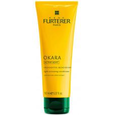Rene Furterer Okara Light Activating Conditioner Маска Окара для сияния мелированных волос 150 мл.