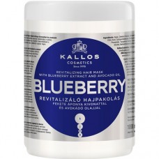 Kallos Cosmetics Blueberry Hair Mask Маска востанавливающая для волос с экстрактом черники 1000 мл