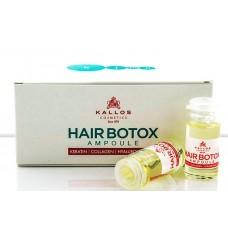 Kallos Pro-Tox Hair Ampoule - Ампулы для ослабленных и поврежденных волос 6 *10 шт