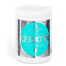 Kallos Cosmetics Keratin Hair Mask - Маска с кератином 1000 мл