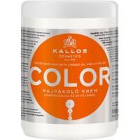 Kallos Cosmetics Color Mask Маска для окрашенных и поврежденных волос с УФ фильтром 1000 мл