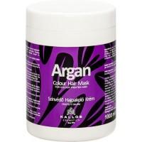 Kallos Cosmetics Argan Color Hair Mask Маска для окрашенных волос 1000 мл
