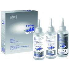 Estel Professional Color Off Эмульсия для удаления краски с волос 3/120 мл